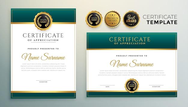 현대 녹색 및 금 인증서 템플릿 디자인 무료 벡터