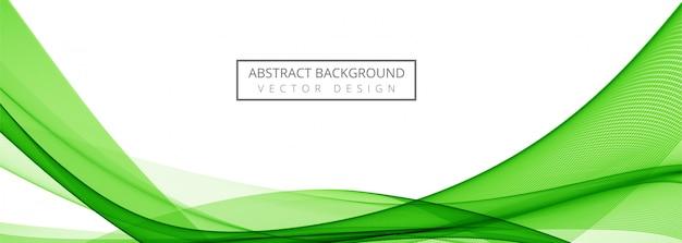 현대 녹색 세련 된 웨이브 배너 무료 벡터