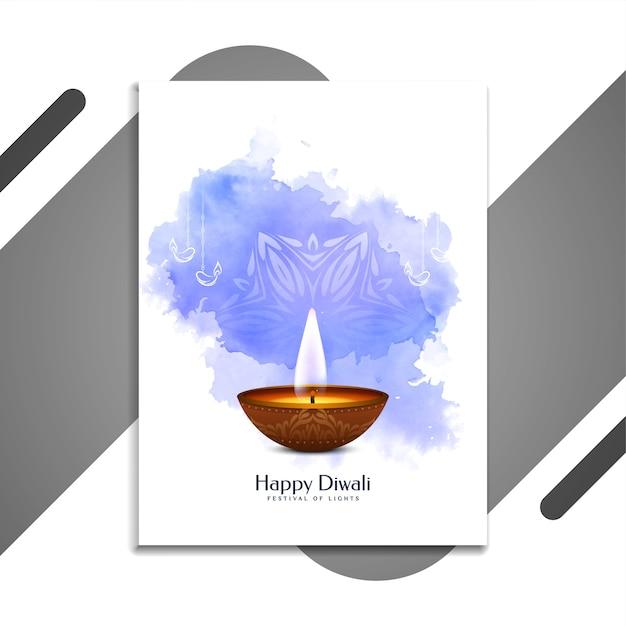 Современный дизайн брошюры культурного фестиваля happy diwali Бесплатные векторы