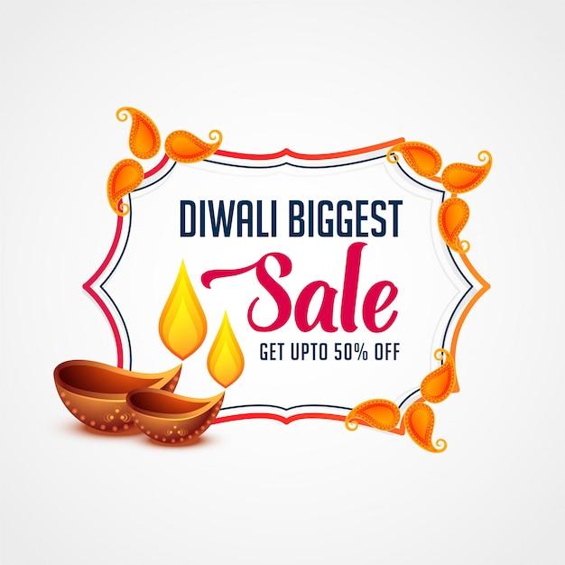 Modern happy diwali sale banner template design Free Vector
