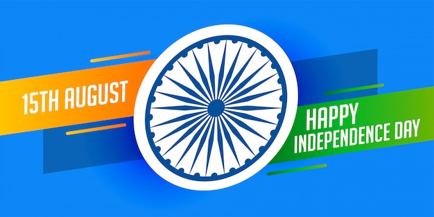Modern happy independence day Free Vector