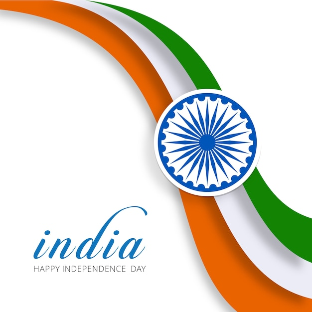 Modern illustration for indian independence day Free Vector