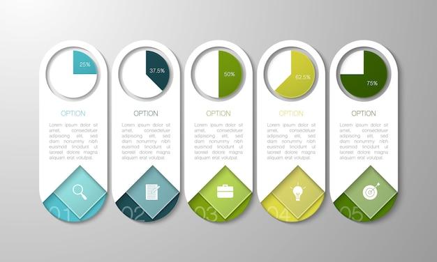 ビジネス、スタートアップ、教育、技術の灰色の背景上のテキストボックスとモダンなインフォグラフィック Premiumベクター