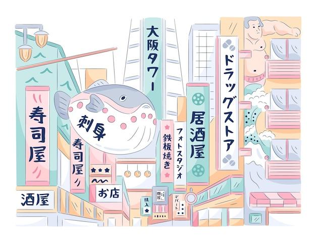 Strada giapponese moderna con edifici Vettore gratuito