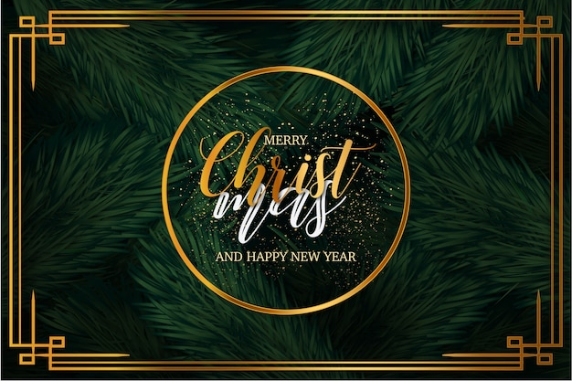 Modern merry christmas background with luxury frame Free Vector