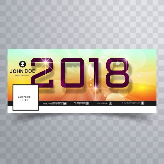 modern new year 2018 facebook banner free vector