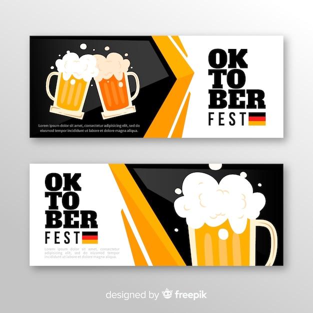 Modern oktoberfest banners with flat design Free Vector