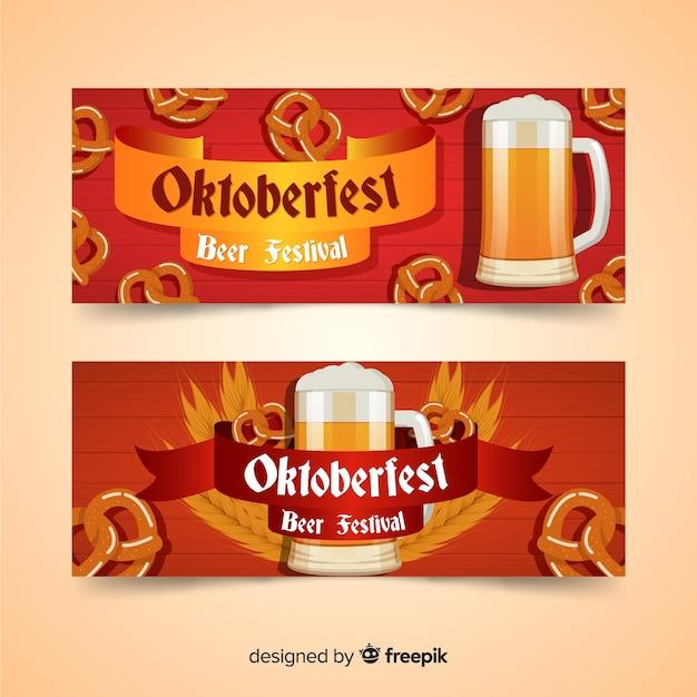 Modern oktoberfest banners Free Vector