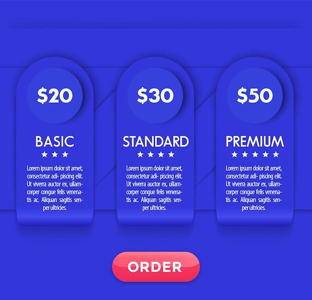3つのオプションがあるモダンな価格表 Premiumベクター