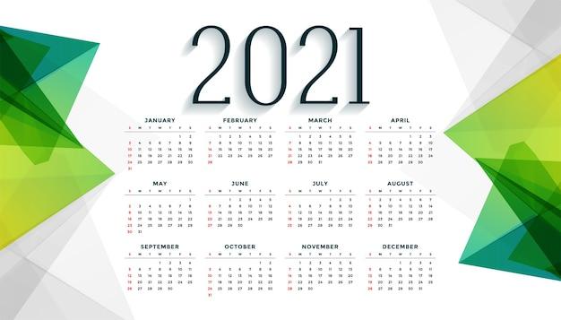 Современный дизайн новогоднего календаря 2021 года в геометрическом стиле Бесплатные векторы
