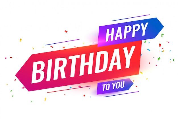 Дизайн в современном стиле с днем рождения Бесплатные векторы