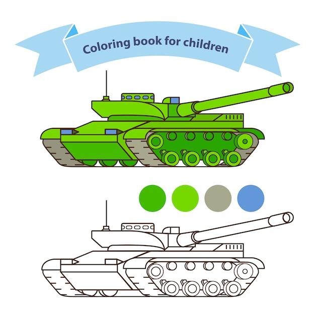 子供のための現代の戦車軍のおもちゃの塗り絵 Premiumベクター