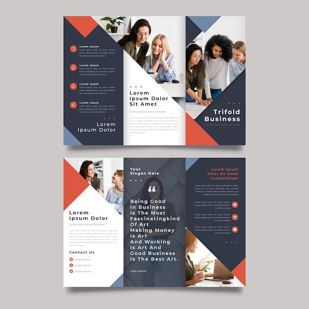 現代の三つ折りパンフレット印刷テンプレート 無料ベクター