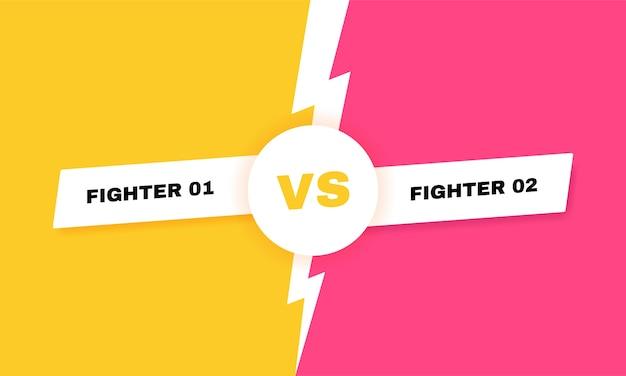 現代対戦闘の背景。対稲妻との戦いの見出し。競技者、戦闘機またはチーム間の競争。図。 Premiumベクター