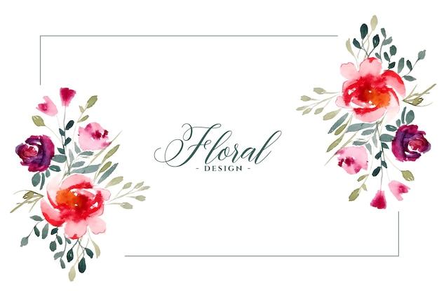 현대 수채화 꽃 무료 벡터
