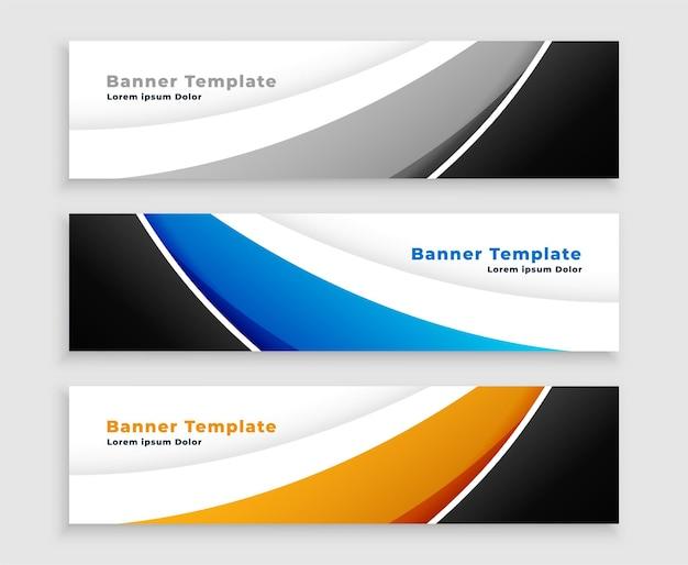 Banner web moderno onda impostato in tre colori Vettore gratuito