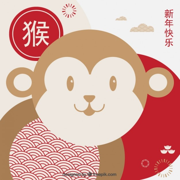 monkey new year background in cute style free vector