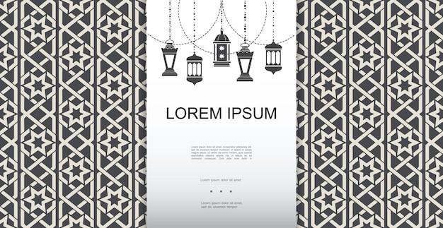 Monochrome arabic elegant template with ramadan hanging lanterns on islamic ornamental background illustration Free Vector