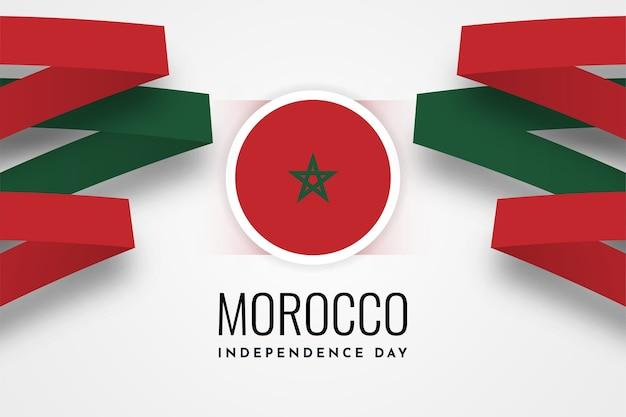 Дизайн шаблона день независимости марокко Premium векторы