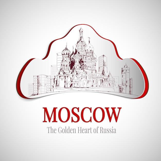 Moscow city emblem Free Vector