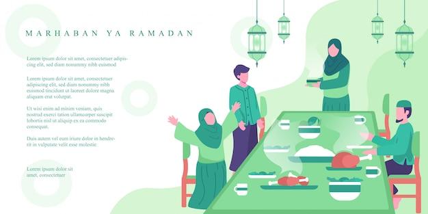 イスラム教徒の家族がイフタール時間概念図で一緒に食べる。ラマダンでの家族的な活動。ラマダンバナーの概念図 Premiumベクター