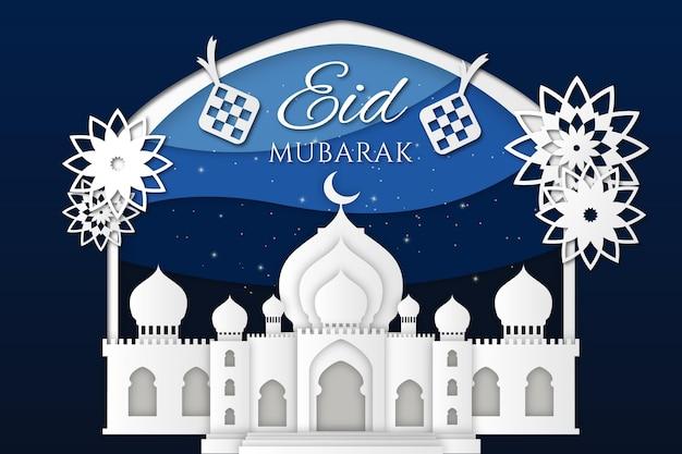 モスクと花の紙風イードムバラク 無料ベクター