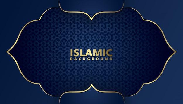 Mosque background illustration Premium Vector