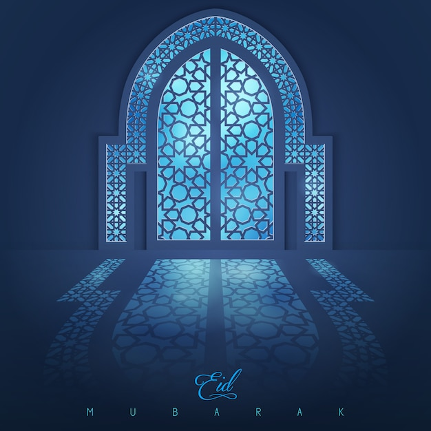 Mosque door with arabic pattern Premium Vector