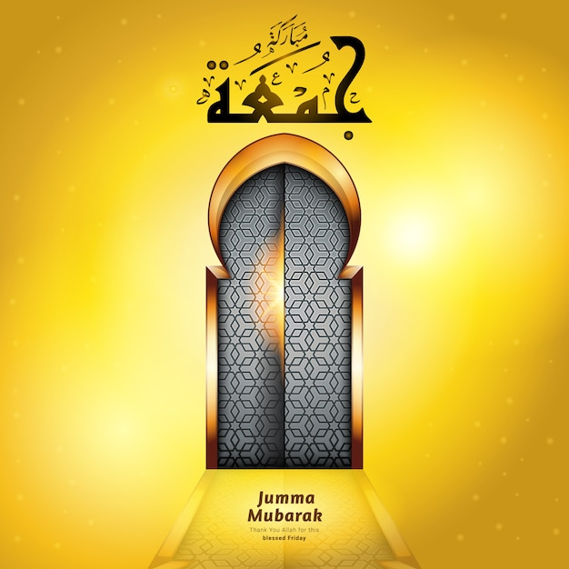 Mosque door with jumma mubarak calligraphy Premium Vector