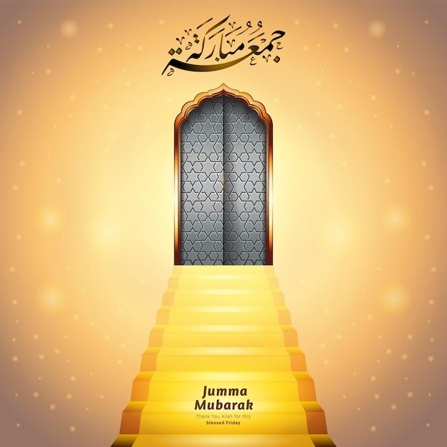 Mosque door with jumma mubarak calligraphy Premium Vector