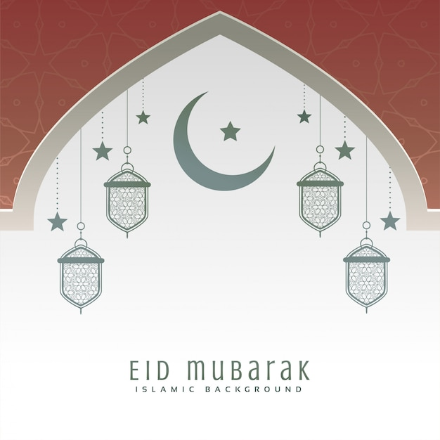 Mosque door with moon and hanging lantern eid mubarak Free Vector