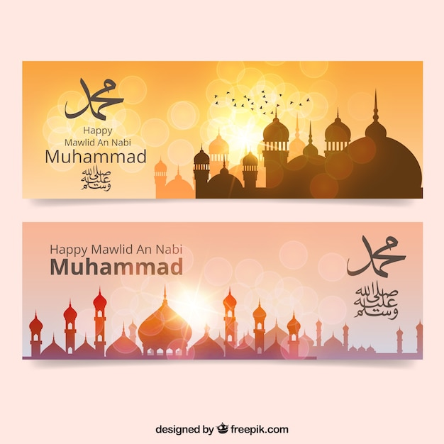 Mosque at dusk mawlid banners Premium Vector