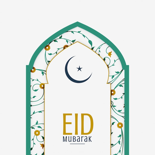 Mosque gate with arabic floral decoration eid background Free Vector
