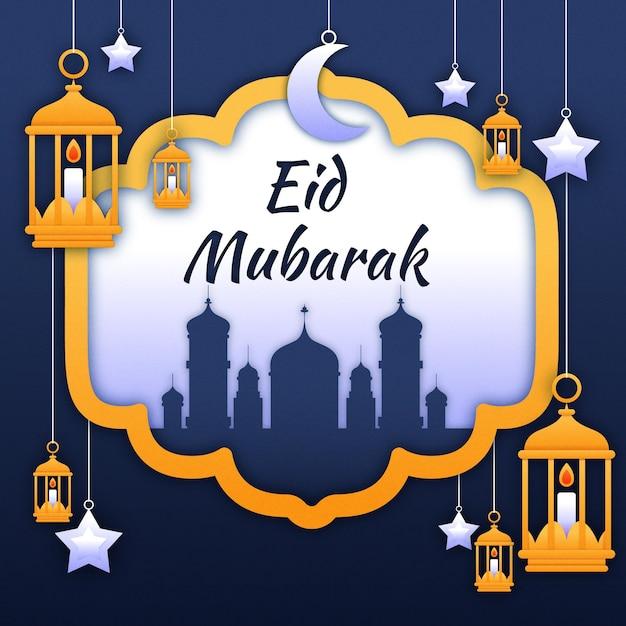 Mosque and lanterns paper style eid mubarak Premium Vector