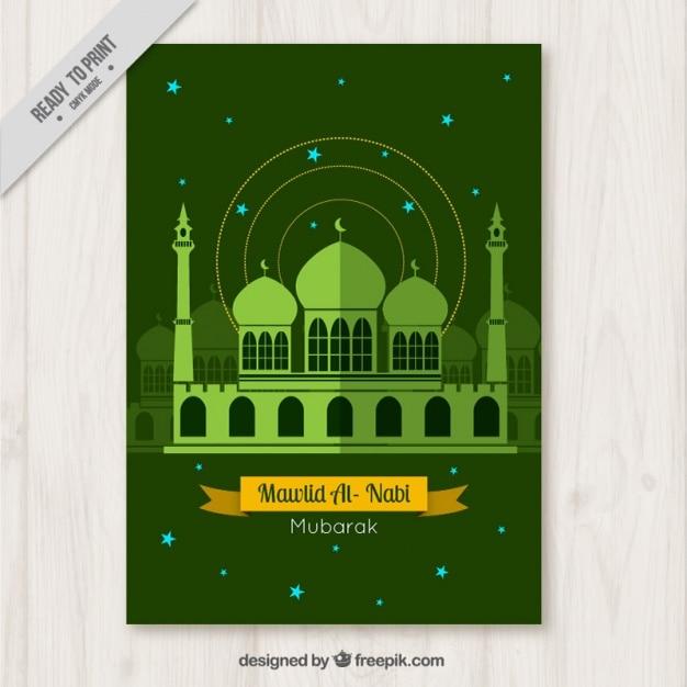 Mosque mawlid green brochure Free Vector