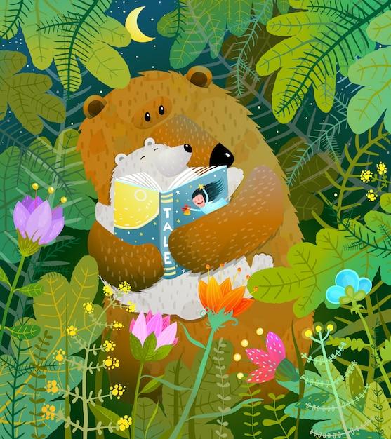 母クマが森で赤ちゃんを連れて本を読んで Premiumベクター
