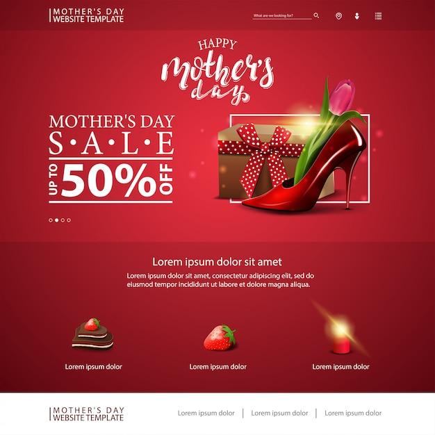 母の日割引ウェブサイトテンプレート Premiumベクター
