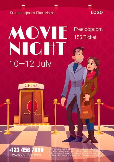 열린 문과 붉은 밧줄 울타리가있는 시네마 홀에서 영화의 밤 포스터 무료 벡터