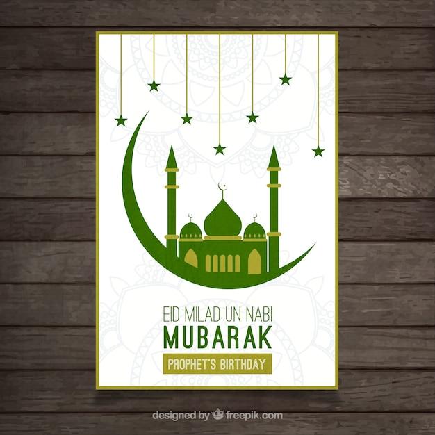 Mubarak holiday card Free Vector