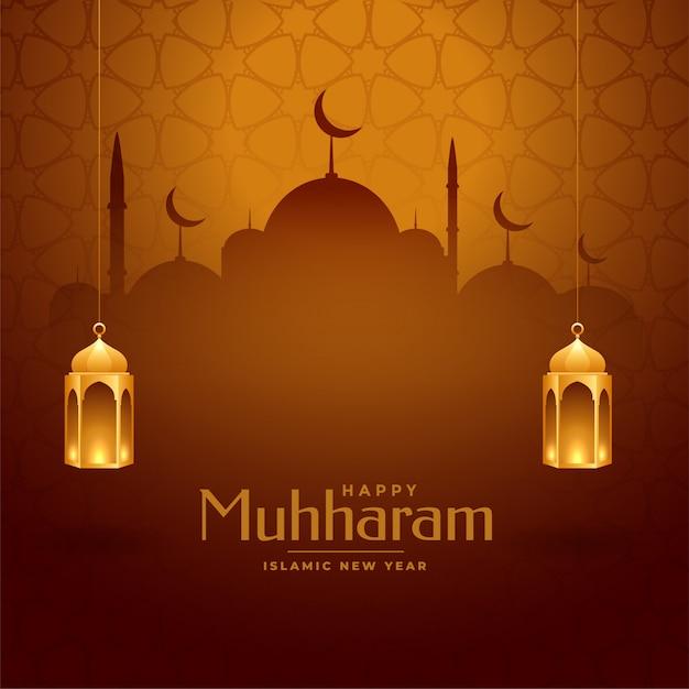 ムハラムとイスラムの新年祭カード 無料ベクター