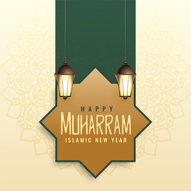Muharram day design for islamic new year Free Vector