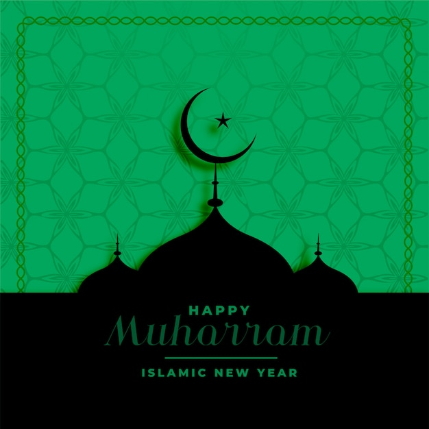 Muharram festival greeting with mosque in green Free Vector