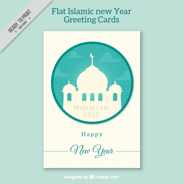 Muharram greeting card with mosque vector free download muharram greeting card with mosque free vector m4hsunfo
