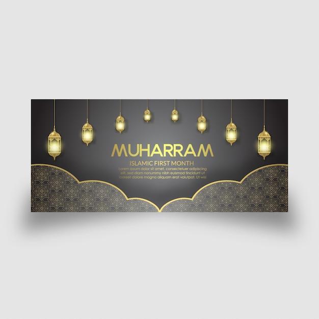 Muharramバナーとテンプレート Premiumベクター