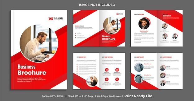 複数ページの企業パンフレットテンプレート Premiumベクター