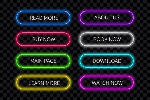 Webデザインのための色とりどりのネオンボタン。輝くネオンボタンが透明な背景に分離されました。ウェブディレクションで使用できるデザイン。 Premiumベクター