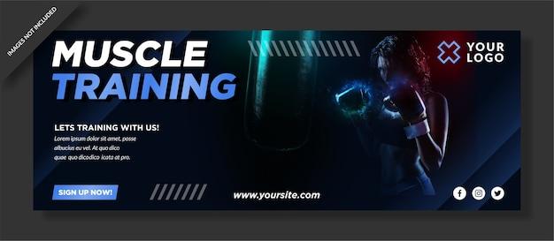 근육 훈련 소셜 미디어 표지 템플릿 디자인 프리미엄 벡터