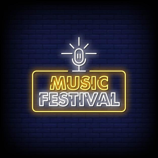 音楽祭ネオンサインスタイルテキストベクトル Premiumベクター