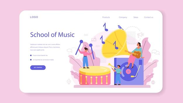 ミュージシャンおよび音楽コースのwebバナーまたはランディングページ。 Premiumベクター