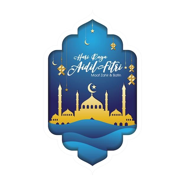 イスラム教徒の抽象的な挨拶バナー。イスラムのベクトル Premiumベクター